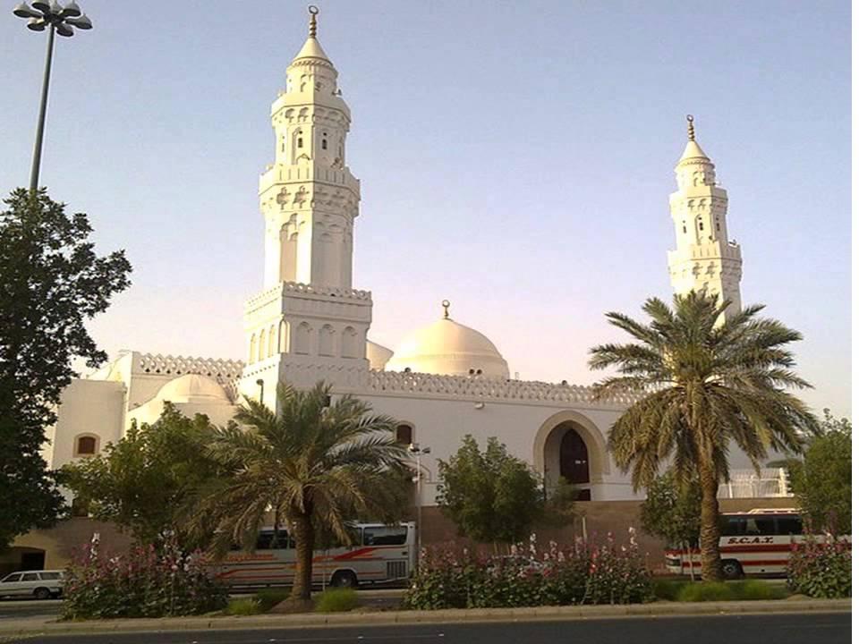 Medina Pics YouTube