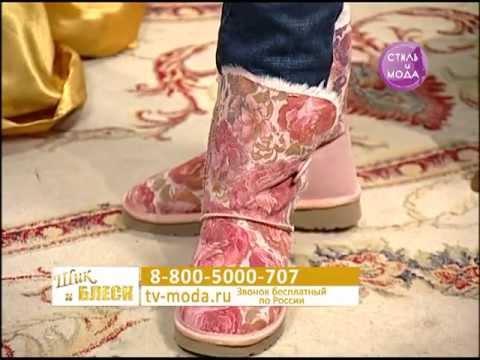 Mamalatka.com.ua - магазин женской одеждыиз YouTube · С высокой четкостью · Длительность: 1 мин9 с  · Просмотры: более 3.000 · отправлено: 17.10.2013 · кем отправлено: mamalatkatv