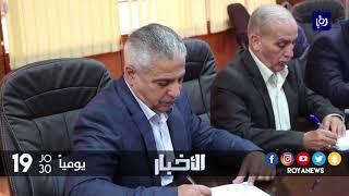 توقيع اتفاقية لتوسيع محطة تنقية المياه العقبة ورفع طاقة المحطة - (4-12-2017)