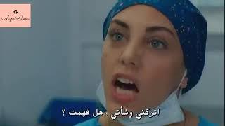 علي اساف وايلول Ali Aasf ve Eylül اغنيه لم اعد احبك seni seviyorum Artık