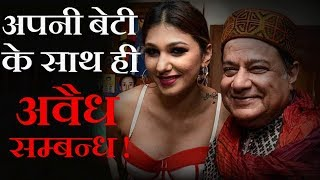 भजन गायक अनूप जलोटा का काला सच - Truth Of Bigg Boss 12 Contestant Anup Jalota Explained in Hindi