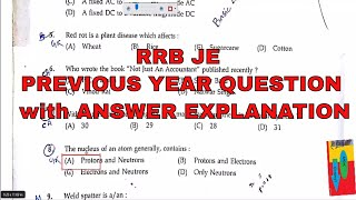 RAILWAY JUNIOR ENGINEER PREVIOUS YEAR QUESTION AND ANSWER EXPLANATION ( part 1) thumbnail