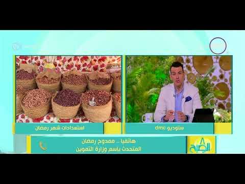 الرخاء يعم مصر والتموين يبشربانخفاض أسعار السلع خلال الفترة المقبلة ..فيديو