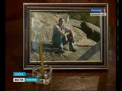 Роман . Пушкина Евгений Онегин в таблицах » Сочинения