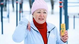 Крем АРТРЕЙД: отзывы реальных покупателей - Наталья, 67 лет(, 2018-02-01T15:14:45.000Z)