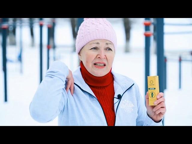 Крем АРТРЕЙД: отзывы реальных покупателей - Наталья, 67 лет.  Крем АРТРЕЙД: обман, развод, правда?