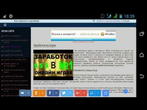 Как заработать на браузерных онлайн играх скачать самоучитель по форексу бесплатно