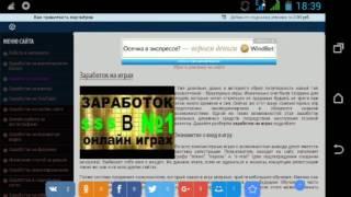Заработок на играх - Денежное дерево (derevo-money.ru): обзор экономической игры