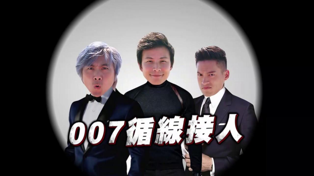 【飢餓遊戲】007循線接隊員! #103 精采預告 20181014 - YouTube