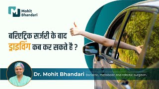 How Soon Can A Patient Start Driving After the Bariatric Surgery?