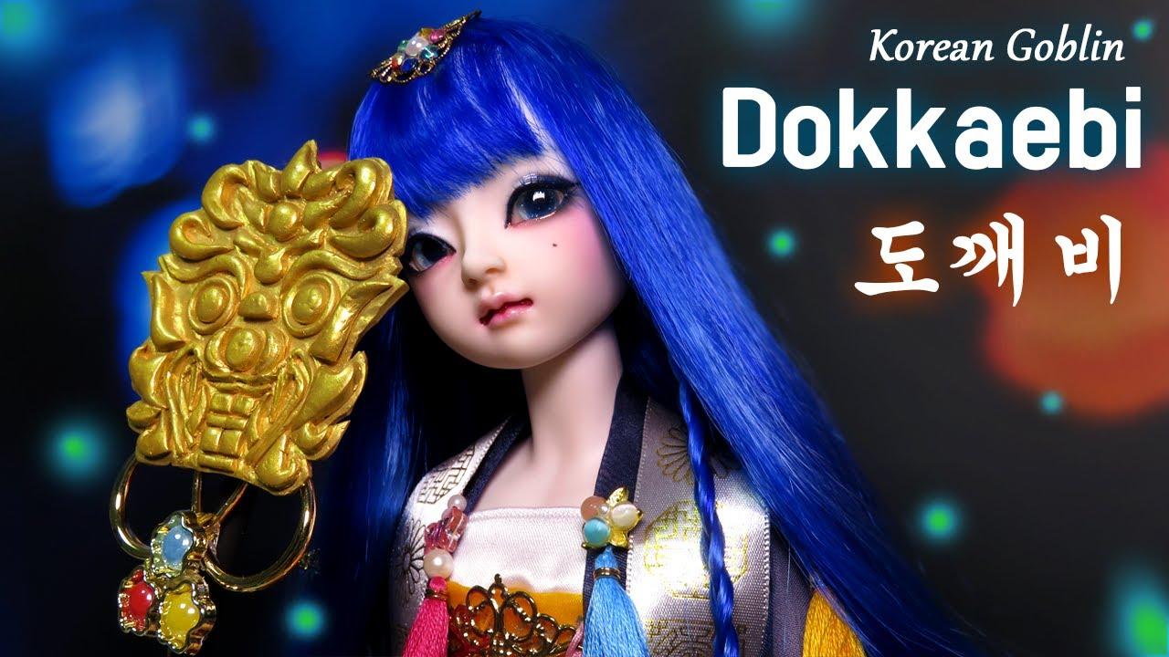 💛Dokkaebi💛인형을 한복 입은 한국 도깨비로 변신! Korean Goblin Repaint Custom OOAK Doll /딩가의 회전목마 (DINGA)