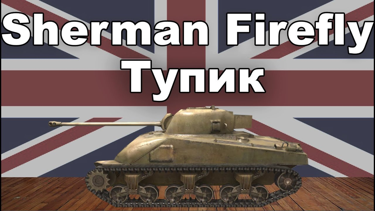 кредитна¤ карта деньги банка world of tanks