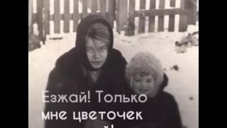 Рождение семьи Романенко. Юбилей свадьбы 45 лет