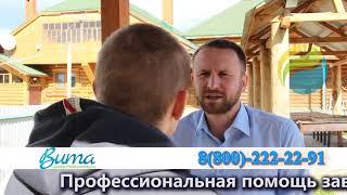 видео Лечение наркомании, алкоголизма, игромании в наркологическом центре в Казани