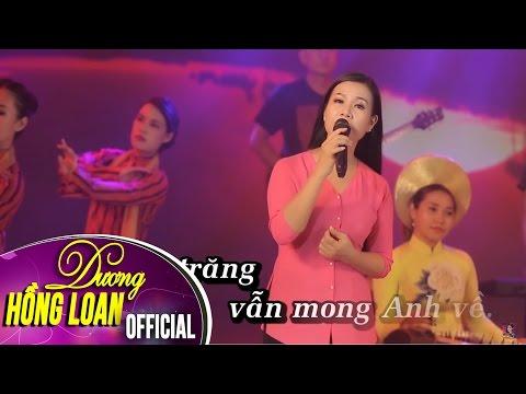 Karaoke | Mối Tình Đầu Tiên | Dương Hồng Loan