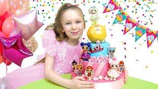 Лиза и её день рождения - подарки и сладости!