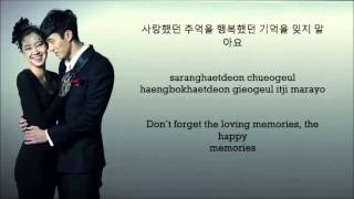 Hyorin - Driving Me Crazy [Master's Sun OST] (Hangul - Rom - English) Lyrics.