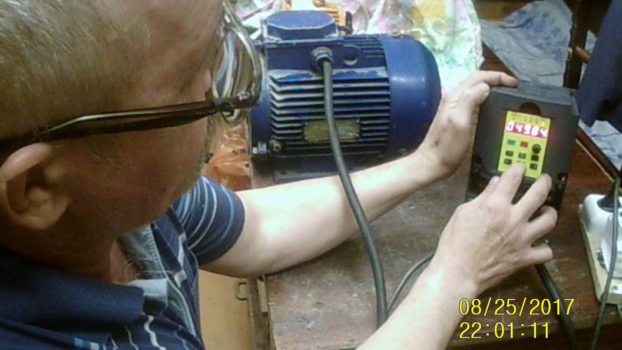 частотный преобразователь 2.2квт/пробный пуск/