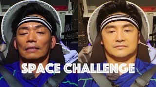 Space Challenge: Chinese celebrities undergo astronauts' high-G training