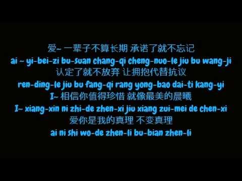 方大同 (Fang Da Tong / Khalil Fong) - 爱立刻 (Ai Li Ke) (Simplified Chinese/Pinyin Lyrics HD)