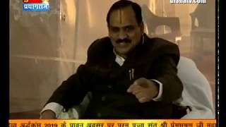 D-Live Disha TV II Interview II Shri Prem Bhushan Ji Maharaj