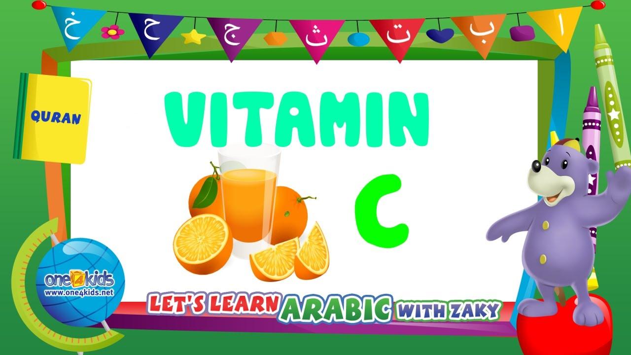 5 Arabic Cartoons to Laugh Your Way Through Language ...