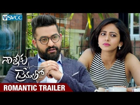 Nannaku Prematho Movie Trailer | Jr NTR |...