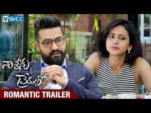 Nannaku Prematho Movie Trailer | Jr NTR | Rakul Preet | Sukumar | DSP | SVCC