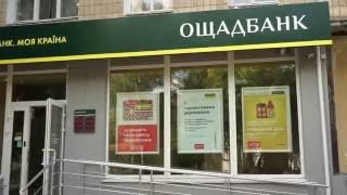 """""""10 кроків до успіху""""  Ощадбанк, м.Охтирка 2016"""