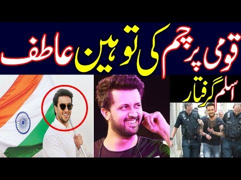 Atif Aslam receives flak for singing Bollywood song during Azadi parade USA