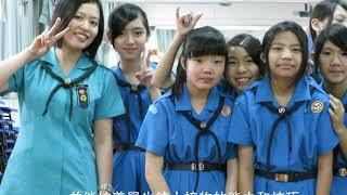 Publication Date: 2019-07-31 | Video Title: 聖公會聖西門呂明才中學學生成長