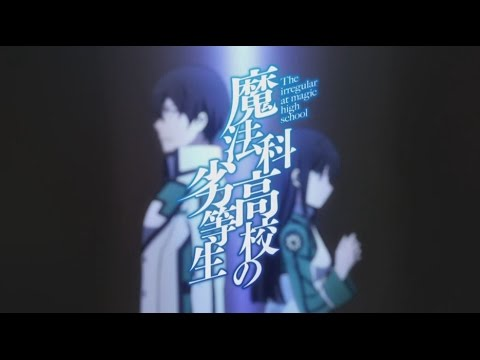 Opening Mahouka koukou no rettousei Rising Hope  Lisa with Lyrics