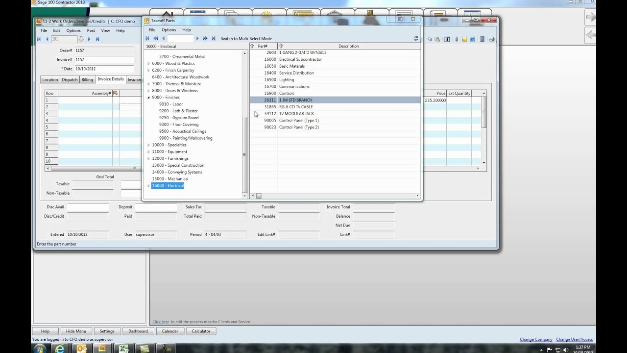 sage 100 work order process youtube