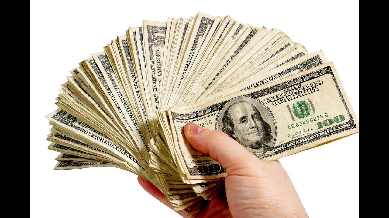 the giant pool of money case