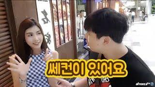 [대륙남in방콕] 태국 코리아타운에서 만난 태국 미녀들이 엔조이를...