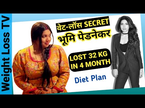 Bhumi Pednekar Weight Loss Secret | Diet Plan | Workout | Tips thumbnail