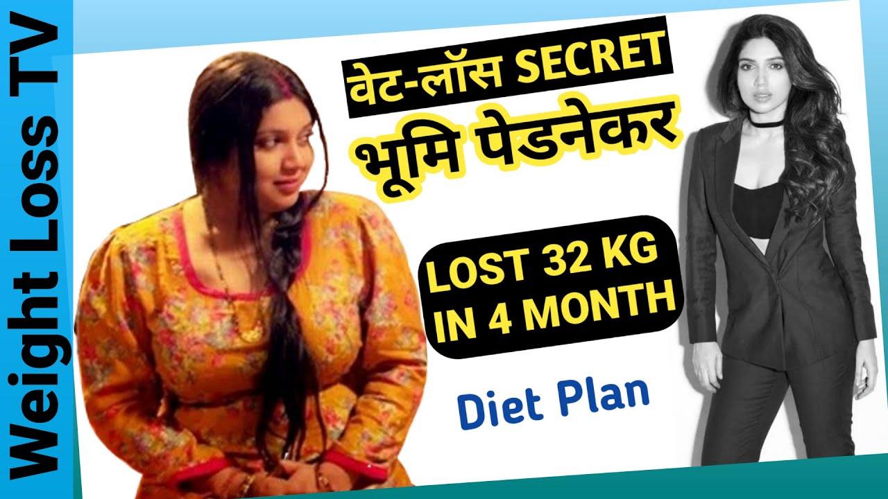 Bhumi Pednekar Weight Loss Secret | Diet Plan | Workout | Tips