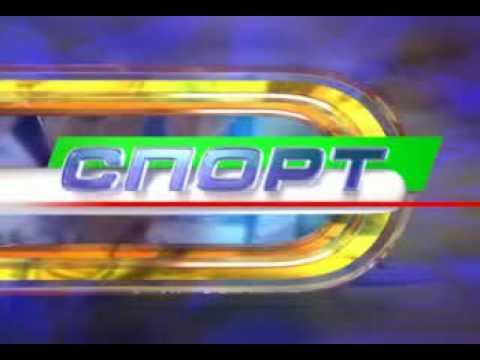 Btv Sport