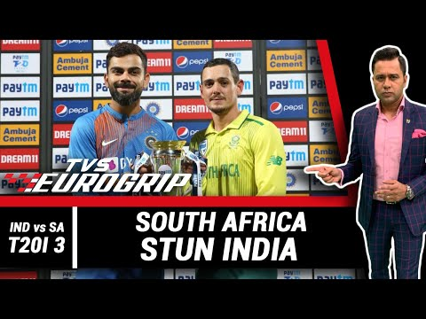 SOUTH AFRICA stun INDIA | 'TVS Eurogrip' presents #AakashVani | Cricket Analysis