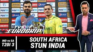 SOUTH AFRICA stun INDIA   'TVS Eurogrip' presents #AakashVani   Cricket Analysis