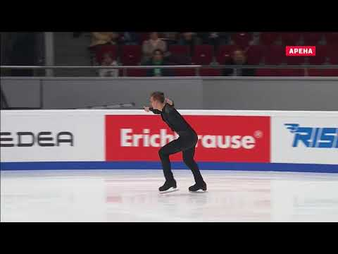 2018 Russian National   Men SP   Maxim Kovtun   Flamenco selection