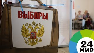 В Хакасии, Приморском и Хабаровском краях могут назначить второй тур выборов - МИР 24
