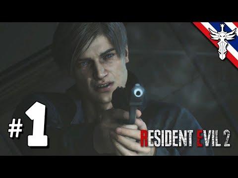 ใช้มีดปราบ G - Resident Evil 2 #12 [Claire A] - วันที่ 07 Feb 2019