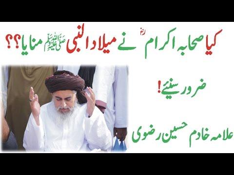 Kya Sahaba Ikram Ne Milaad Manaya? Best Speech 2016 By Allama Khadim Hussain Rizvi