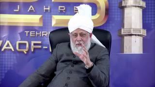 Gulshan-e-Waqfe Nau (Lajna) Class, Germany: 8th December 2012 (Urdu)