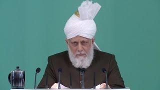 Hutba 29-07-2016 - Islam Ahmadiyya