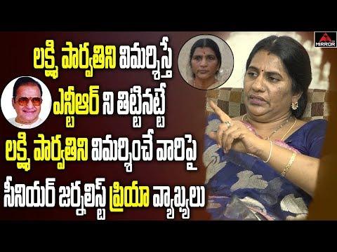 Senior Journalist Priya Chowdary About Senior NTR and Lakshmi Parvathi Relationship | Mirror TV