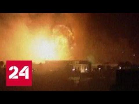 20-летие бомбардировок Югославии: ради чего Запад убивал людей - Россия 24