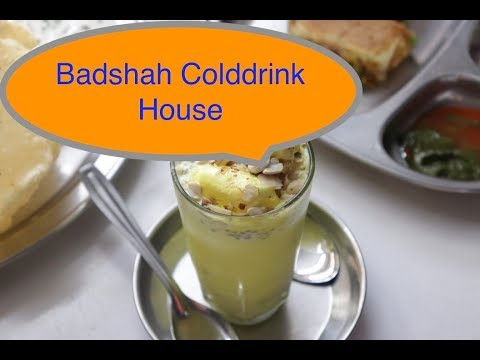 | Nashik | Badshah Colddrink House - Famous for Lassi since 1948 |Food Diaries|