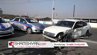 Շումախերական վթար Էջմիածին քաղաքի մուտքի մոտ  բախվել են Nissan Teana ն ու BMW X5 ը